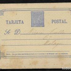 Sellos: ESPAÑA. EDIFIL 8 (*) . ENTERO POSTAL. 5 CT PESETA.. Lote 269447408