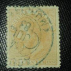 Sellos: 1882 1 ENERO, ALFONSO XII. 15 C.EDIFIL 210. NARANJA PALIDO. CCTT. Lote 269739463