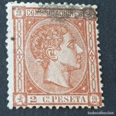 Sellos: ESPAÑA, 1875, ALFONSO XII, EDIFIL 162, USADO, MARQUILLADO, ( LOTE AR ). Lote 269843743