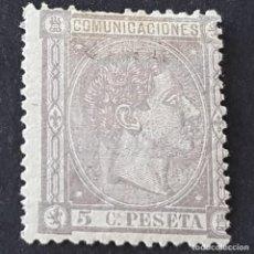Sellos: ESPAÑA, 1875, ALFONSO XII, EDIFIL 163, USADO, ( LOTE AR ). Lote 269843928