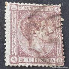 Sellos: ESPAÑA, 1875, ALFONSO XII, EDIFIL 163, USADO, VARIEDAD COLOR LILA OSCURO, ( LOTE AR ). Lote 269844133