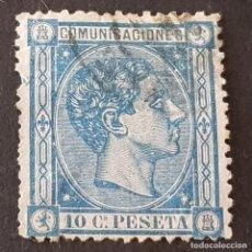 Sellos: ESPAÑA, 1875, ALFONSO XII, EDIFIL 164, USADO, ( LOTE AR ). Lote 269844653