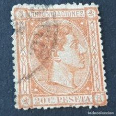 Sellos: ESPAÑA, 1875, ALFONSO XII, EDIFIL 165, USADO, ( LOTE AR ). Lote 269865763