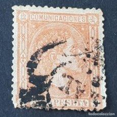 Sellos: ESPAÑA, 1875, ALFONSO XII, EDIFIL 165, USADO, ( LOTE AR ). Lote 269871398