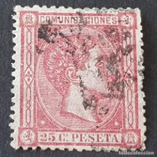 Sellos: ESPAÑA, 1875, ALFONSO XII, EDIFIL 166, USADO, ( LOTE AR ). Lote 269933208