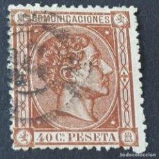 Sellos: ESPAÑA, 1875, ALFONSO XII, EDIFIL 167, USADO, ( LOTE AR ). Lote 269934183