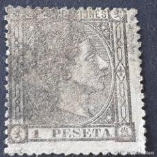 Sellos: ESPAÑA, 1875, ALFONSO XII, EDIFIL 169, USADO, ( LOTE AR ). Lote 269934973