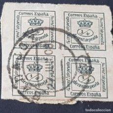 Sellos: ESPAÑA, 1876, CORONA REAL, EDIFIL 173A, VERDE OSCURO, MATASELLO DE BADAJOZ, ( LOTE AR ). Lote 269946633