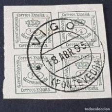 Sellos: ESPAÑA, 1876, CORONA REAL, EDIFIL 173A, VERDE OSCURO, MATASELLO DE VIGO PONTEVEDRA, ( LOTE AR ). Lote 269946738