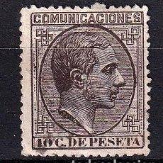 Sellos: SELLOS ESPAÑA OFERTA AÑO 1878 EDIFIL 192 EN USADO VALOR DE CATALOGO 1 €. Lote 269966618