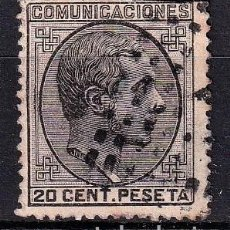 Sellos: SELLOS ESPAÑA OFERTA AÑO 1878 EDIFIL 193 EN USADO VALOR DE CATALOGO 265 €. Lote 269966663