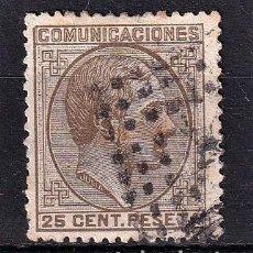 Sellos: SELLOS ESPAÑA OFERTA AÑO 1878 EDIFIL 194 EN USADO VALOR DE CATALOGO 4 €. Lote 269966728