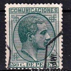 Sellos: SELLOS ESPAÑA OFERTA AÑO 1878 EDIFIL 196 EN USADO VALOR DE CATALOGO 14.5 €. Lote 269966958