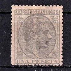 Sellos: SELLOS ESPAÑA OFERTA AÑO 1878 EDIFIL 197 EN USADO VALOR DE CATALOGO 29 €. Lote 269967063