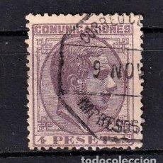 Sellos: SELLOS ESPAÑA OFERTA AÑO 1878 EDIFIL 198 EN USADO VALOR DE CATALOGO 198 €. Lote 269967178