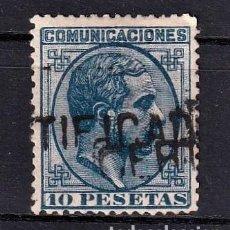 Sellos: SELLOS ESPAÑA OFERTA AÑO 1878 EDIFIL 199 EN USADO VALOR DE CATALOGO 575 €. Lote 269967223