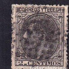 Sellos: SELLOS ESPAÑA OFERTA AÑO 1879 EDIFIL 200 EN USADO VALOR DE CATALOGO 5.75 €. Lote 269968208