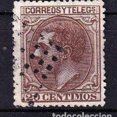 Sellos: SELLOS ESPAÑA OFERTA AÑO 1879 EDIFIL 203 EN USADO VALOR DE CATALOGO 23 €. Lote 269968298