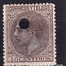 Sellos: SELLOS ESPAÑA OFERTA AÑO 1879 EDIFIL 205 EN USADO VALOR DE CATALOGO 7 €. Lote 269968473
