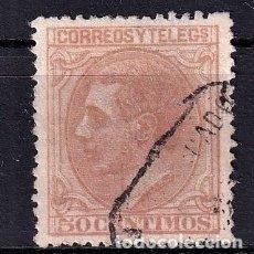 Sellos: SELLOS ESPAÑA OFERTA AÑO 1879 EDIFIL 206 EN USADO VALOR DE CATALOGO 7.5 €. Lote 269968543