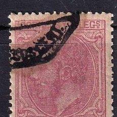 Sellos: SELLOS ESPAÑA OFERTA AÑO 1879 EDIFIL 207 EN USADO VALOR DE CATALOGO 3.5 €. Lote 269968618