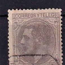 Sellos: SELLOS ESPAÑA OFERTA AÑO 1879 EDIFIL 208 EN USADO VALOR DE CATALOGO 53 €. Lote 269968673
