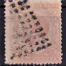 Sellos: SELLOS ESPAÑA OFERTA AÑO 1877 EDIFIL 189 EN USADO VALOR DE CATALOGO 135 €. Lote 269969468