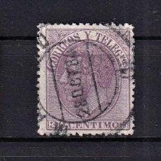 Sellos: SELLOS ESPAÑA OFERTA AÑO 1882 EDIFIL 210/212 SERIE COMPLETA EN USADO VALOR DE CATALOGO 30 €. Lote 269998613