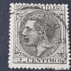Sellos: ESPAÑA, 1879, ALFONSO XII, EDIFIL 200, USADO, ( LOTE AR ). Lote 270250383
