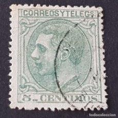 Sellos: ESPAÑA, 1879, ALFONSO XII, EDIFIL 201, USADO, ( LOTE AR ). Lote 270251198