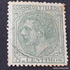 Sellos: ESPAÑA, 1879, ALFONSO XII, EDIFIL 201, USADO, ( LOTE AR ). Lote 270251213
