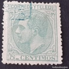 Sellos: ESPAÑA, 1879, ALFONSO XII, EDIFIL 201, USADO, ( LOTE AR ). Lote 270251258