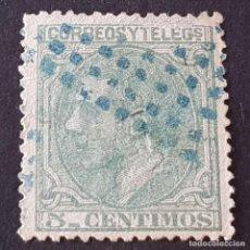 Sellos: ESPAÑA, 1879, ALFONSO XII, EDIFIL 201, MATASELLO ROMBO DE PUNTOS AZUL, ( LOTE AR ). Lote 270251573
