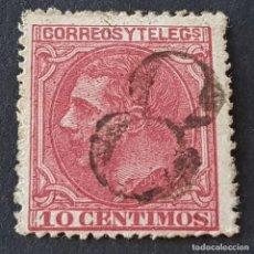 Sellos: ESPAÑA, 1879, ALFONSO XII, EDIFIL 202, MATASELLO 8 CREO DE PORTEO O SIMILAR, RARO, ( LOTE AR ). Lote 270255628