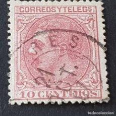 Sellos: ESPAÑA, 1879, ALFONSO XII, EDIFIL 202, MATASELLO FECHADOR TREBOL NEGRO, ( LOTE AR ). Lote 270255938