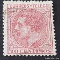 Sellos: ESPAÑA, 1879, ALFONSO XII, EDIFIL 202, USADO, ( LOTE AR ). Lote 270255978