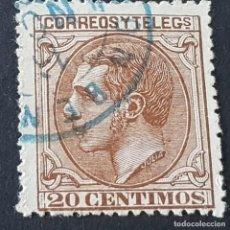 Sellos: ESPAÑA, 1879, ALFONSO XII, EDIFIL 203, MATASELLO FECHADOR AZUL DE DON BENITO BADAJOZ, ( LOTE AR ). Lote 270257268