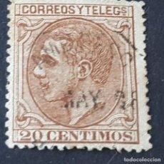 Sellos: ESPAÑA, 1879, ALFONSO XII, EDIFIL 203, USADO, ( LOTE AR ). Lote 270257648
