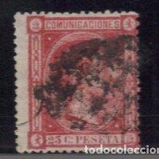 Sellos: 1875 ALFONSO XII MATASELLOS PARRILLA COLONIAL. RARO. Lote 270353523