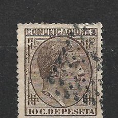 Sellos: ESPAÑA 1878 EDIFIL 192 USADO - 19/18. Lote 271038268