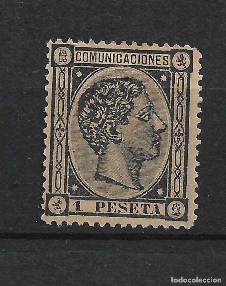 ESPAÑA 1875 EDIFIL 169 * MH FALSO FILATELICO - 19/18 (Sellos - España - Alfonso XII de 1.875 a 1.885 - Nuevos)