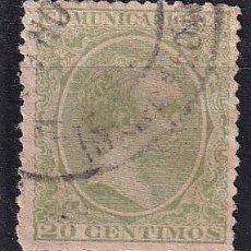 Francobolli: SELLOS ESPAÑA OFERTA AÑO 1889 EDIFIL 220 EN USADO VALOR DE CATALOGO 6 €. Lote 272609148