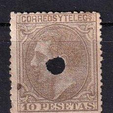 Francobolli: SELLOS ESPAÑA OFERTA AÑO 1879 EDIFIL 209T USADO EN TELEGRAFOS VALOR DE CATALOGO 30 €. Lote 272638198