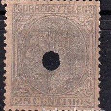 Francobolli: SELLOS ESPAÑA OFERTA AÑO 1879 EDIFIL 204T USADO EN TELEGRAFOS VALOR DE CATALOGO 7.5 €. Lote 272639338