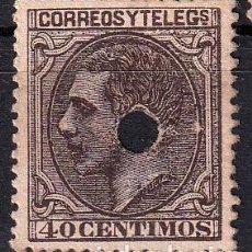 Sellos: SELLOS ESPAÑA OFERTA AÑO 1879 EDIFIL 205T USADO EN TELEGRAFOS VALOR DE CATALOGO 7.5 €. Lote 272639433