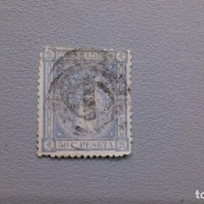 Sellos: ESPAÑA - 1875 - ALFONSO XII - EDIFIL 168.. Lote 273671533