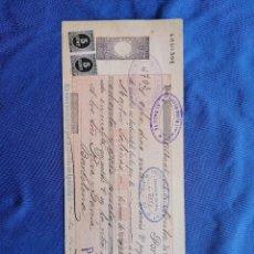 Sellos: ESPAÑA SELLOS PAGARE AÑO 1897 2 SELLO EDIFIL 236 SELLO NUEVO BANCO ESPAÑA IGUALADA ALBACETE. Lote 274023083