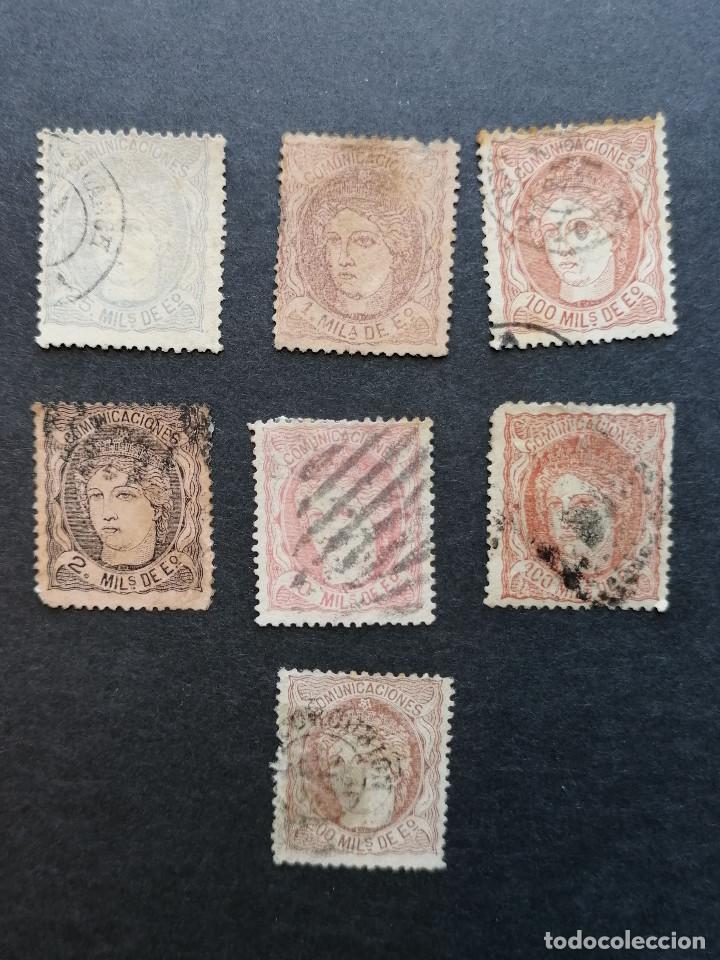 ESPAÑA LOTE 7 SELLOS REPUBLICA I AÑO 1870 CLAVES USADOS (Sellos - España - Alfonso XII de 1.875 a 1.885 - Usados)