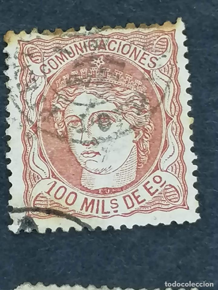Sellos: España lote 7 sellos Republica I año 1870 CLAVES Usados - Foto 5 - 274168648