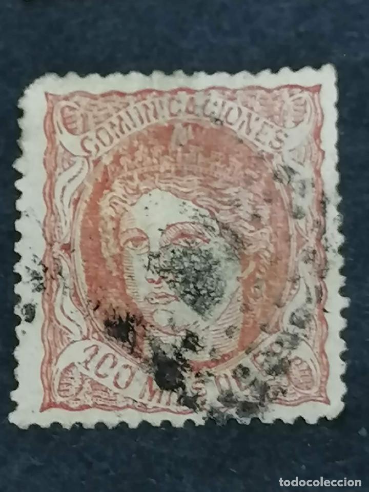 Sellos: España lote 7 sellos Republica I año 1870 CLAVES Usados - Foto 6 - 274168648